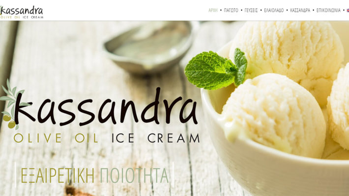 Kassandra Ice Cream
