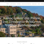 Pirrion Boutique Hotel